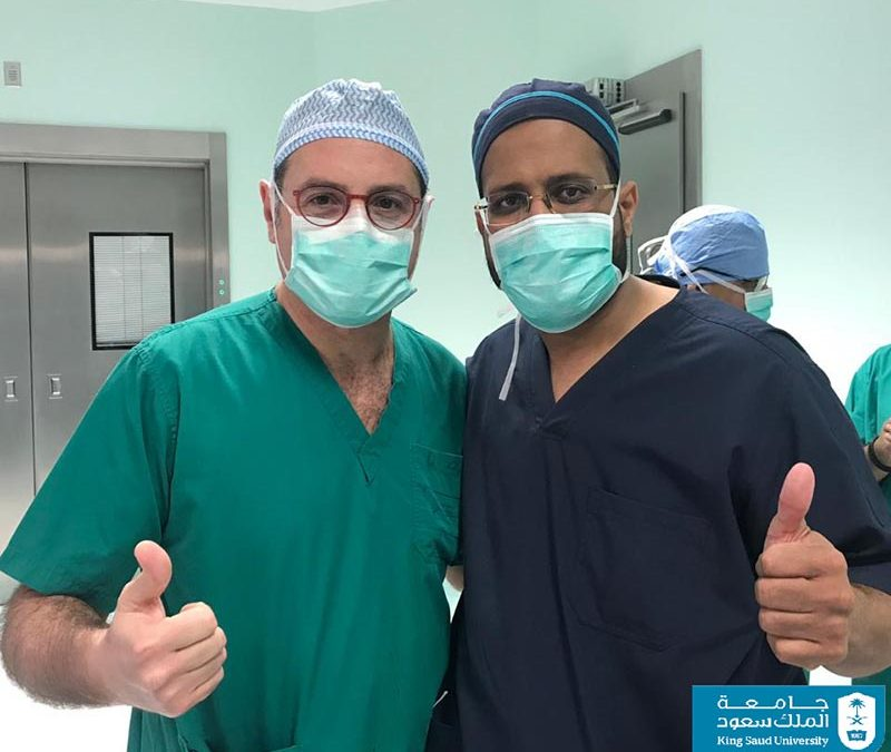 Penile Prosthesis Implants at King Saud University